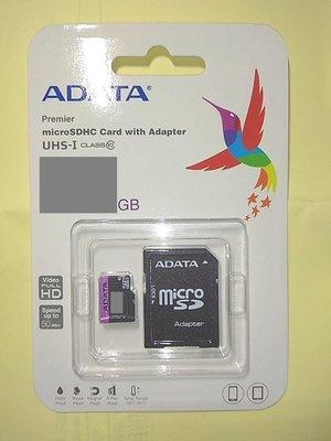 [紫卡]台灣威剛 micro SD(TF) 小記憶卡 64G (64GB),ADATA原廠公司貨 終身保固C10 U1