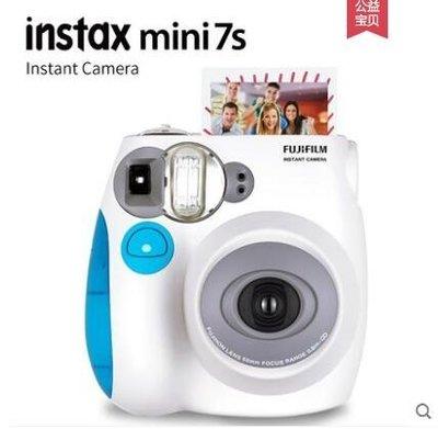 照相機Fujifilm/富士相機mini7s 套餐含拍立得相紙 壹次成像7C高配 全館免運