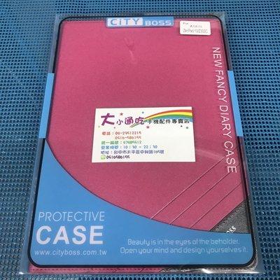 【大小通吃】City Boss Asus ZenPad 10 磨砂系列 桃色 掀蓋皮套 防摔 軟殼 Z300