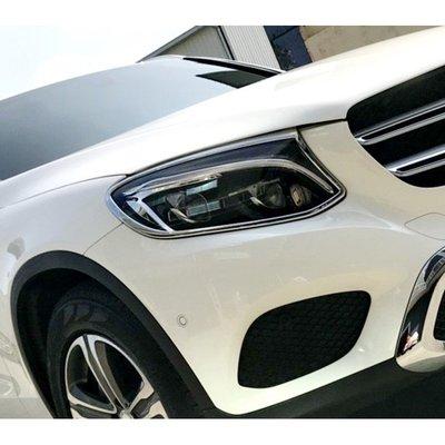 【JR佳睿精品】賓士 Benz GLC GLC300 GLC350 GLC43 GLC63 15-18 鍍鉻大燈飾框