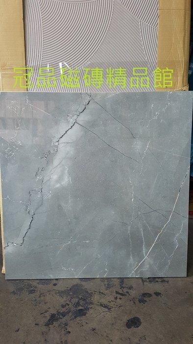 ◎冠品磁磚精品館◎進口精品 全釉拋 大理石 數位石英磚(共二色)- 60X60 CM