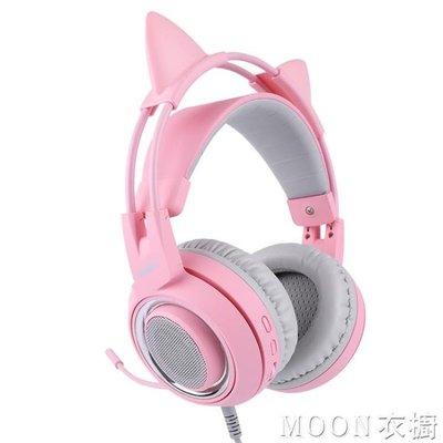 店長推薦❤耳機 粉色貓耳朵電競耳機頭戴式女生少女心可愛萌電腦遊戲耳麥