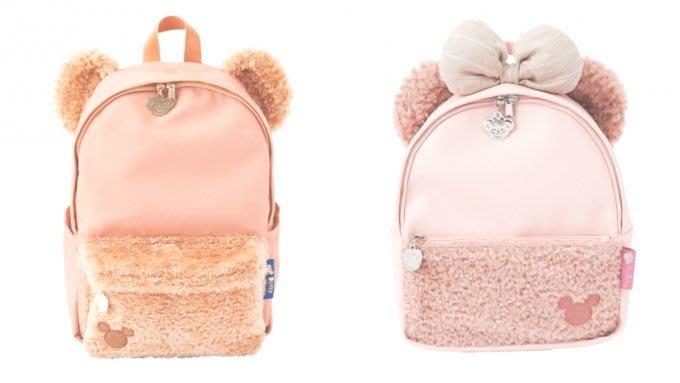 【日本人氣商品】日本迪士尼 達菲 雪莉玫絨毛後背包