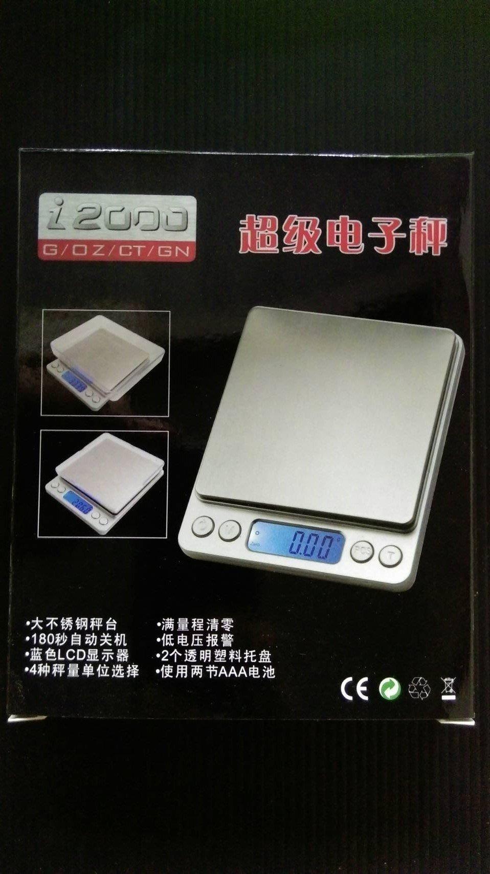 電子秤 銀色 3000g/0.1g 只要180元