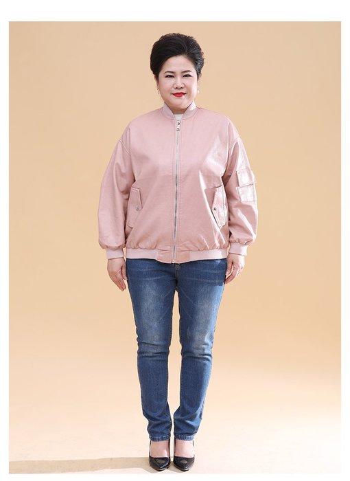 54175 粉色短款皮衣夾克式寬鬆拉鍊2XL-4XL秋冬婆婆裝媽媽裝風衣女裝外套大尺碼大碼超大尺碼
