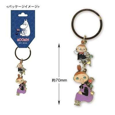 日本正版 嚕嚕米 魯魯咪 亞美 雅美 鑰匙圈 吊飾