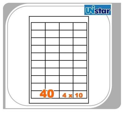 【量販10盒】裕德 電腦標籤 40格 US4474 三用標籤 列印標籤 量販型號可任選