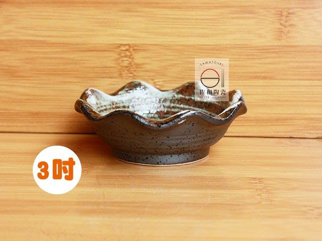 +佐和陶瓷餐具批發+【XL070327-1備前刷毛花3吋珍味缽-日本製】日本製 擺盤 備前刷毛 送禮 醋物 醬料 珍味缽