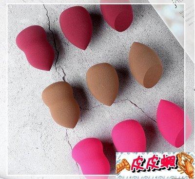 美妝蛋葫蘆棉化妝蛋粉撲化妝球海綿美妝蛋超軟不吃粉兩用粉底撲彩妝蛋【皮皮蝦】