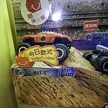 2 Dragon & Max–D 2019 Monster Jam McDonald happy meal toy