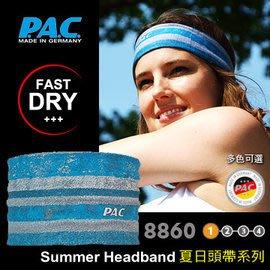 【ARMYGO】P.A.C. Summer Headband 夏日頭帶系列 (土耳其藍白)