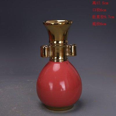 ㊣三顧茅廬㊣   宋代汝窯紅汝釉鎏金描金貫耳瓶出土文物   古瓷器古玩古董復古擺件