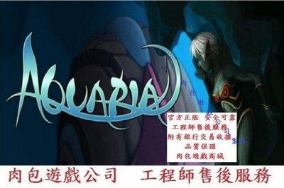 PC版 官方正版 肉包遊戲 STEAM 安琪拉之歌 Aquaria
