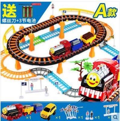 【興達生活】電動托馬斯小火車套裝軌道車益智寶寶小孩兒童玩具2`3`6歲男孩4歲
