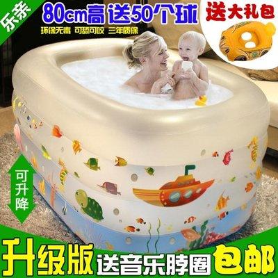 充氣泳池 新生嬰兒游泳池家用充氣超大號幼兒童游泳加厚洗澡桶   全館免運