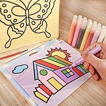 兒童沙畫彩沙diy手工 寶寶創意制作男女孩砂畫套裝益智無毒彩砂【粉紅豬】
