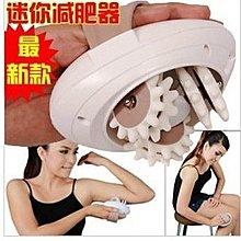 3D 齒輪 迷你 多功能 推脂機 甩脂機 按摩器 不求人抓癢器 多功能減肥按摩靠墊頸部腰部腿部肩部背部按摩不求人