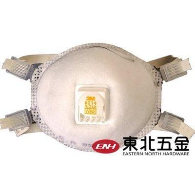附發票【東北五金】工業用美商 3M 8214 焊接專用活性碳口罩 N95(95%)等級 帶閥型電焊口罩 工業電焊口罩