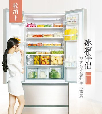 冰箱收納盒-保鮮儲物盒 水果蔬菜整理盒 食物收納盒(C款)_☆找好物FINDGOODS☆