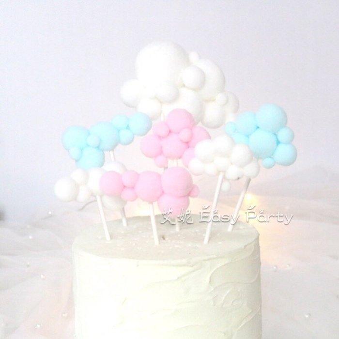 ◎艾妮 EasyParty ◎ 臺灣現貨【 雲朵蛋糕裝飾】 生日派對 蛋糕插牌 蛋糕擺件 熱氣球派對布置 女兒生日禮物