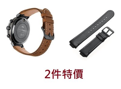 KINGCASE (現貨) 2件特價 華碩 Asus ZenWatch3  真皮錶帶錶帶錶鏈