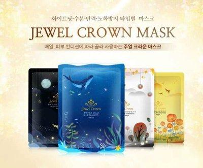 韓國 Pony推薦 Jewel Crown 星空保濕/亮白/舒緩面膜 25g