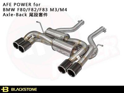 [黑石研創] aFe BMW F80 F82 F83 M3 M4 排氣管 尾段 【2K331】