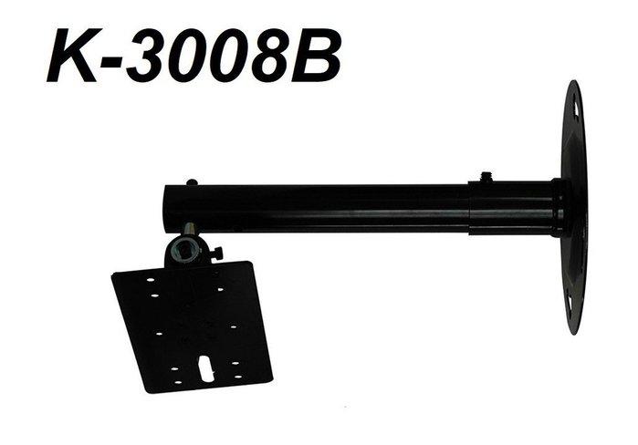 【六絃樂器】全新 Stander K-3008B 壁掛式喇叭架 音箱架 *2 / 舞台音響設備 專業PA器材