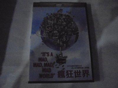 瘋狂世界 --史賓塞屈賽&米爾頓伯利   主演**全新**DVD