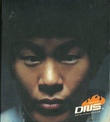 【嘟嘟音樂坊】D.N.S - Take Two  韓國版