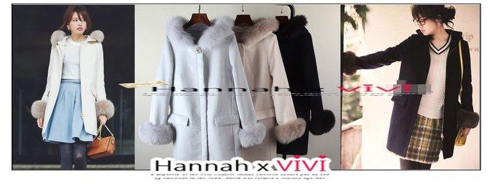 HannahxVIVI 全新 Apuweiser-riche 最新秋冬保暖奢華貴婦典雅修身蓬鬆可拆式狐狸毛領袖口大衣外套