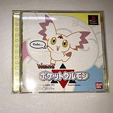 數碼暴龍 Digimon Tamers Caulmon 古洛獸 Pocket PlayStation PS Game 遊戲 Bandai 中古
