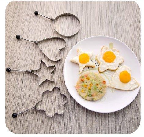 朵拉媽咪【台灣現貨】不鏽鋼 煎蛋模具 心形磨具 煎雞蛋模型 雞蛋愛心便當模具 煎雞蛋模具 烹飪用具 廚房神器