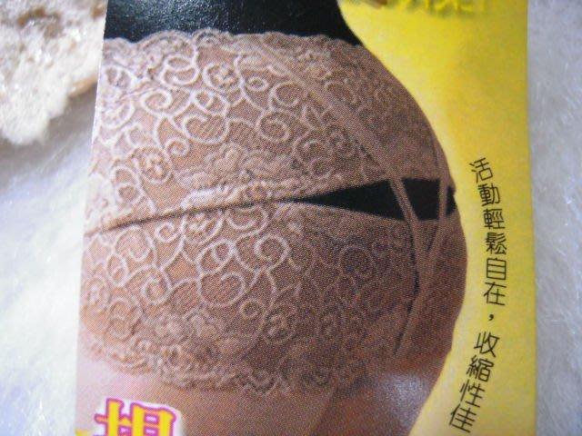 ※布箱子※內在美提臀褲