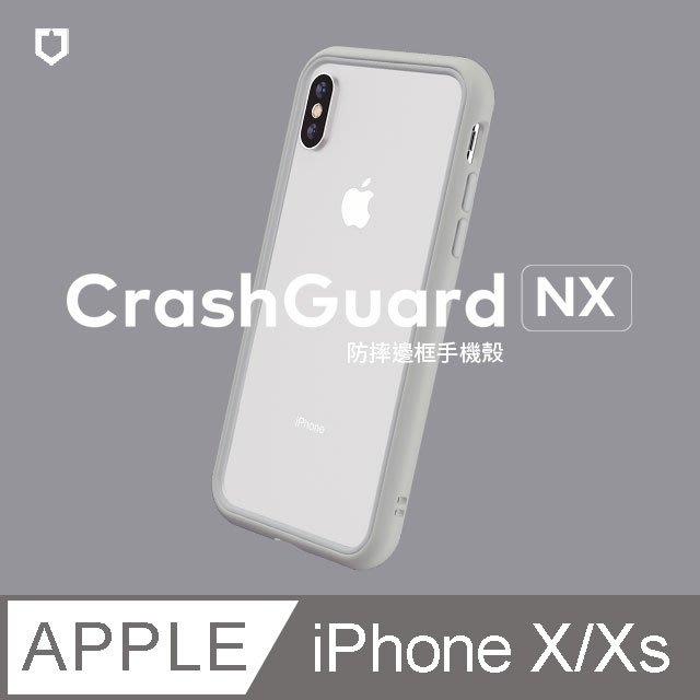 犀牛盾Mod NX 邊框背蓋二用手機殼 for iPhone X/XS 淺灰色