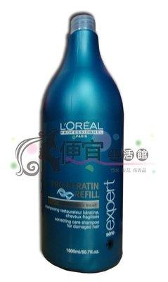 便宜生活館【洗髮精】萊雅L OREAL 角蛋白修護洗髮乳1500ML(公司貨)