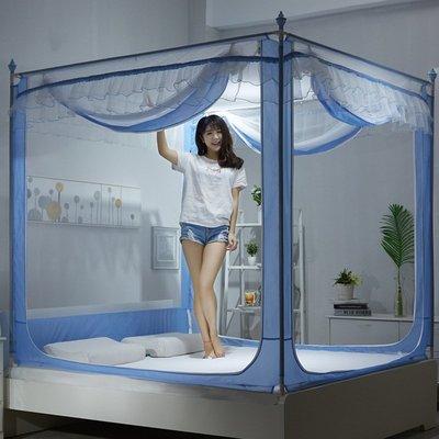 防蚊蟲蚊帳 蚊帳三開門防摔拉鏈方頂公主風1.5米1.8m床雙人家用防蚊蒙古包2.0
