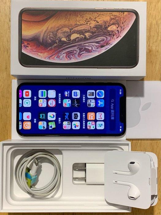 二手美品 iphone xs 64g 金色 A2097 原廠配件 附購買證明