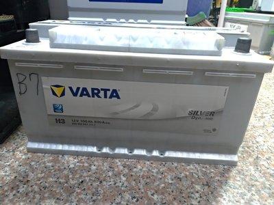 華達 VARTA H3 100AH LN5 德國 汽車 電瓶 60044 MF 60038 60011 賓士 BMW