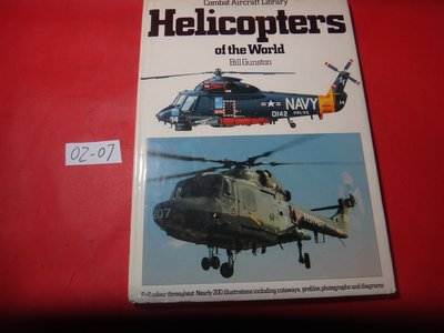 【愛悅二手書坊 02-07】Helicopters of the World