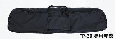 立昇樂器 台灣製造 電鋼琴袋 88鍵 ROLAND FP30 YAMAHA P115 P125 可用 專用厚琴袋 琴袋