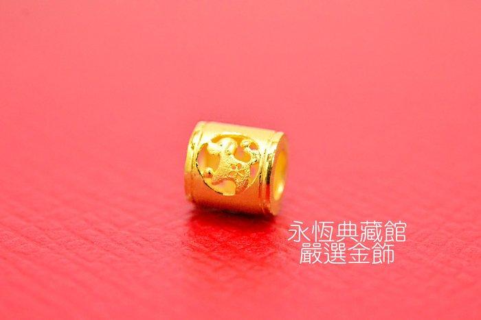 【永恆典藏館】J'code真愛密碼【狗生肖金串珠-小】兼具質感和保值的首選 也可以當墜飾配戴