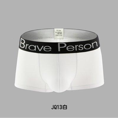 .Jn男潮內著.【JQ13_白色28】【S號】 Brave Person基本款 棉質 男四角內褲平口褲