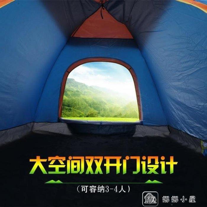 BELOCO 野外帳篷戶外3-4人全自動二室一廳2人自動家庭露營單人雙人野營BE655