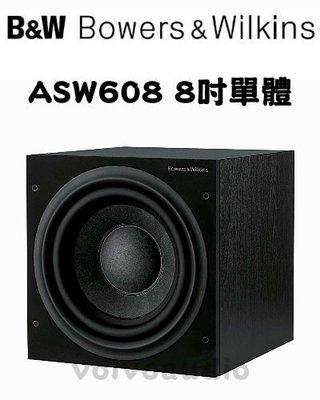 【富豪音響】B&W高雄 旗艦店 英國B&W ASW608 超低音展出,議價請洽門市