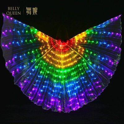 【奇滿來】LED五色彩燈翅膀 發光翅膀舞台表演 兩款顏色可選擇 舞娘肚皮舞金翅成人演出服舞蹈道具360度展開AGEK