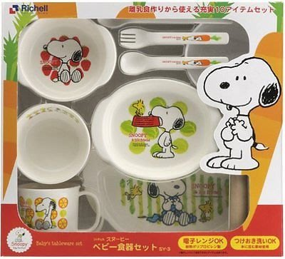 Richell Snoopy – Baby's Tableware Set (10 pcs) – 100% NEW
