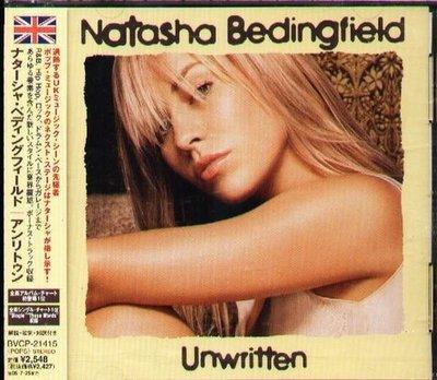 (甲上唱片)  Natasha Bedingfield - Unwritten - 日盤 + 1BONUS