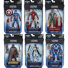 Marvel Legends Avengers Endgame Wave 3 Set of 6 Figures (Thor BAF)