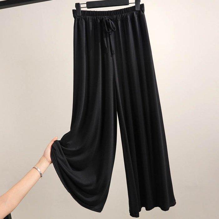 薄款莫代爾寬管褲闊腿褲大碼寬鬆直筒高腰九分褲七分褲
